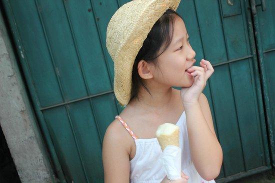 Gelato Secrets: Yummy Lemongrass gelato