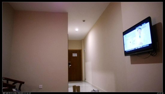 Sunris Prosperous Airport Hotel: 房間空間感不錯