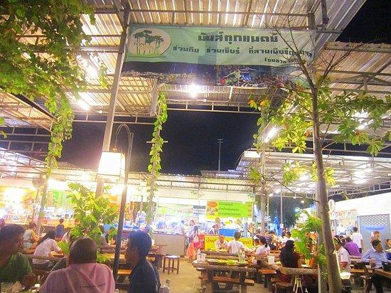 Ton Tann Market