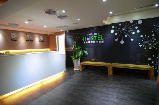 Green World Hostel: 接待櫃枱
