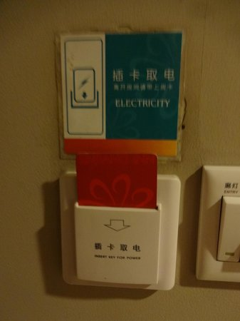 Jinjiang Inn (Yinchuan Gulou): To turn on electricity