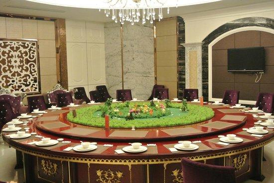 Guohui Restaurant