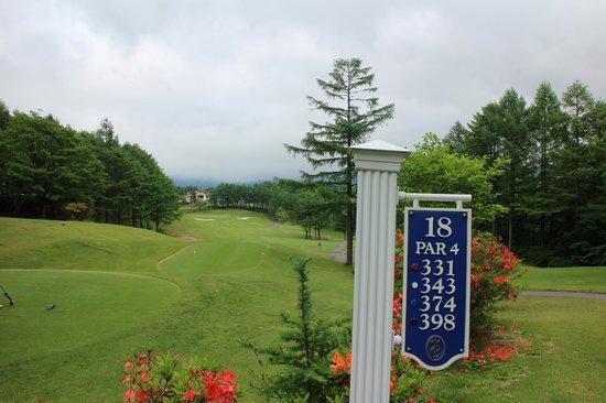 Taiheiyo Club Karuizawa Resort