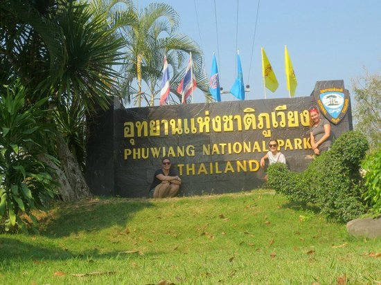 Phu Wiang, Thái Lan: Entrance to the park