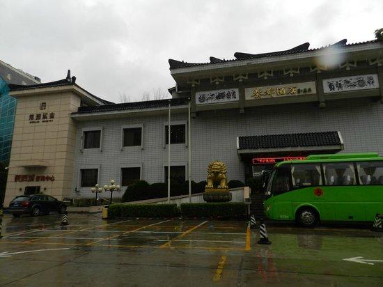 Dynasty Hotel: vue de l'hôtel