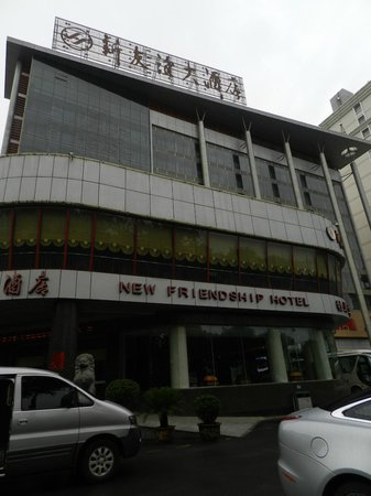 New Friendship Hotel : Façade côté rue