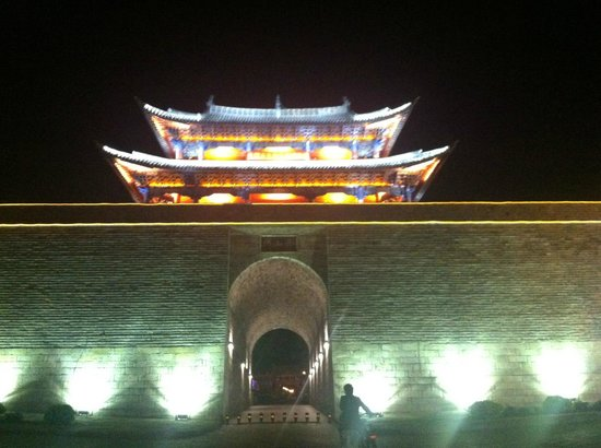 Dali Gucheng - the Old City: the west gate