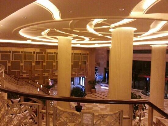 Howard Johnson Kaina Plaza Changzhou: hall