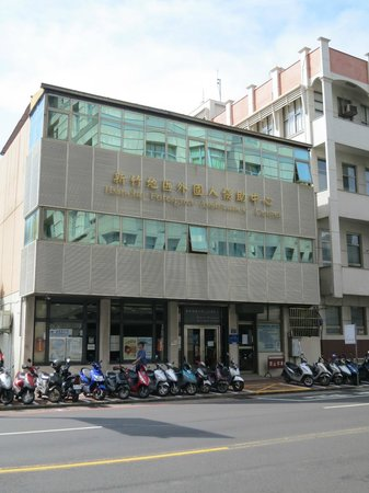 Hsinchu Foreigner Assistance Center