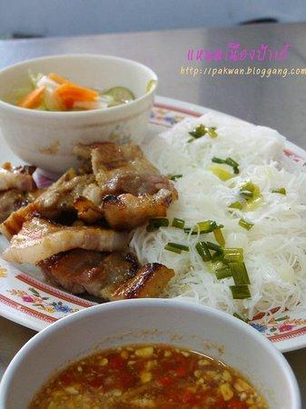 Pa Kae Nam Nueang