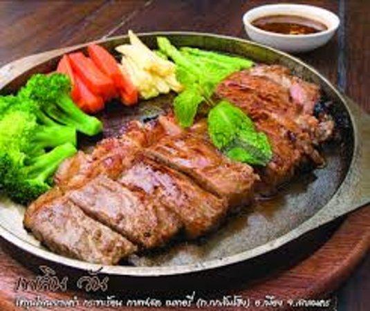Thai Chilli : Lamb Katha