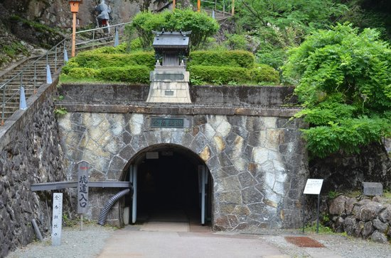 Asago, Giappone: 坑道入口