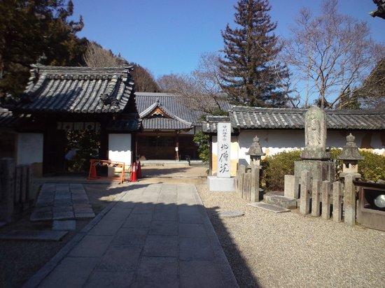 Yatadera Temple: 北僧坊