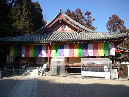 Matsuo Temple