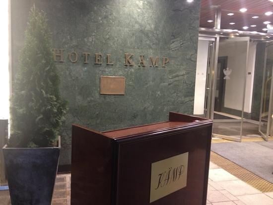 Hotel Kamp: Hotel Entrance, Really Inviting...