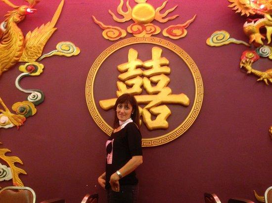 Dim Sum Palace : Inside