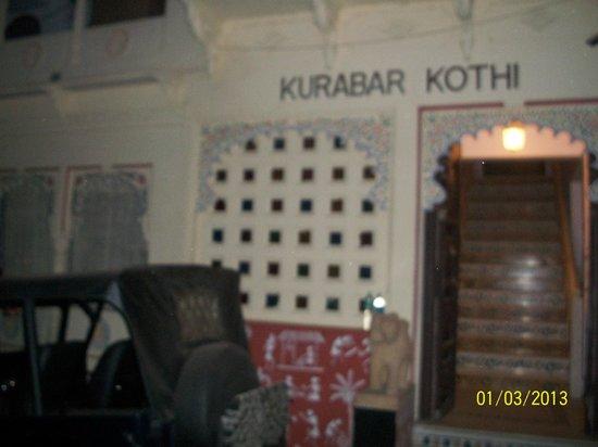 Kurabar Kothi & ZO Rooms: MAIN DOOR