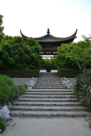 Baoying County, China: Park Gardens