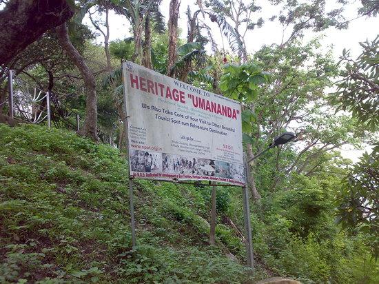 Guwahati, อินเดีย: Umananda Temple