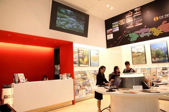 旅游信息中心