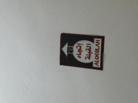 Cedar Hotel: На потолке