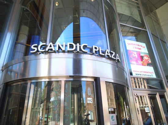 Scandic Plaza Umea: Entréen