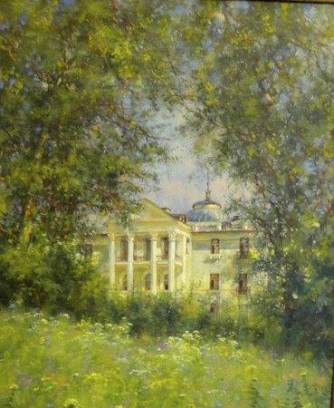 Park-Hotel Morozovka : Painting of Morozovka