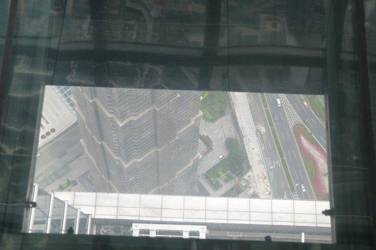 View From The Top Of Finance Centre Picture Of