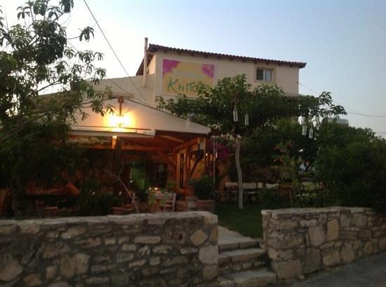 Taverna Kipos Garden : Een onderschrift toevoegen
