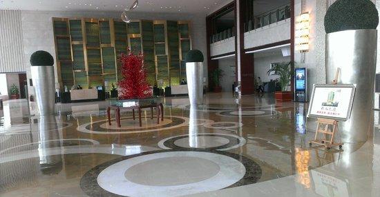 Overseas Chinese Hotel: Lobby