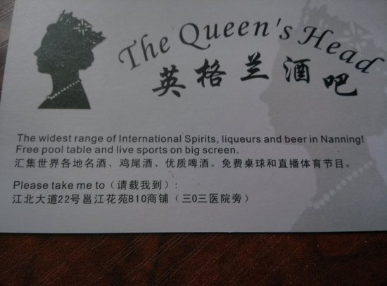 The Queen's Head English Style Pub: Business card