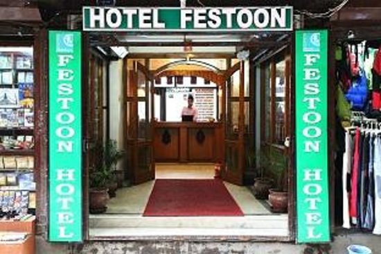 Photo of Festoon Hotel Kathmandu