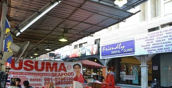 Kusuma seafood - Halal... note the landmark in background.