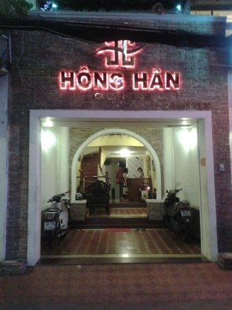 Hong Han Hotel: Main entrance