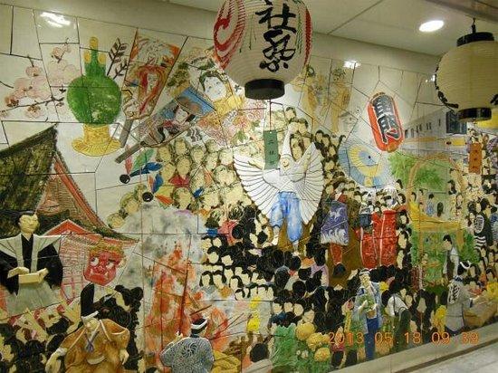 Asakusa: 駅