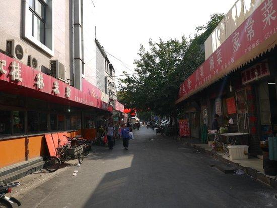 Emperor's Guard Station Courtyard Hotel : 道順② 東単北大街を左に曲がる