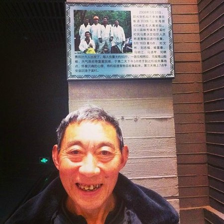 2008 Earthquake Memorial Site: Mr Liu som blev vår guide.