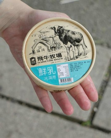 Miaoli County, Taiwan: Ice cream from the farm