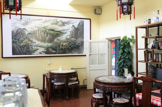 Beijing Sihe Courtyard Hotel : restaurant