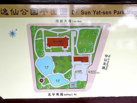 Dr.Sun Yat-sen Memorial House (Sun Yat-sen Park): 2 案内図
