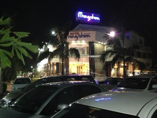 호텔 만갈람