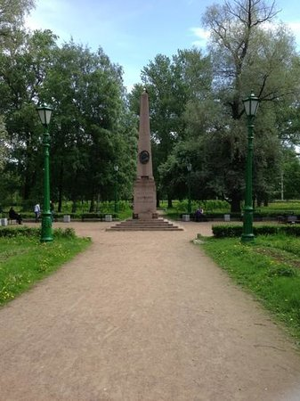 Site of Pushkin s Duel
