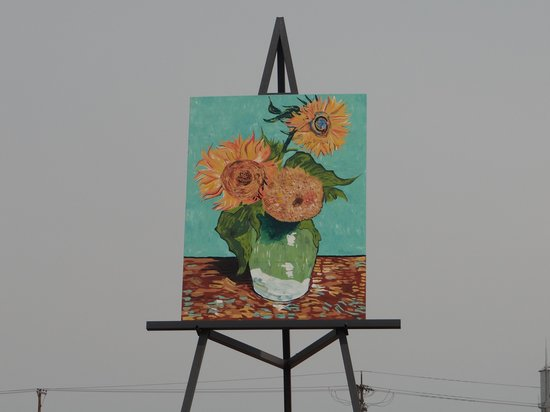Giant van Gogh Painting: Three Sunflowers in a Vase