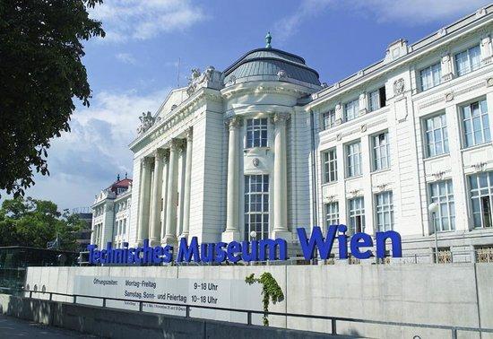 متحف التقنية