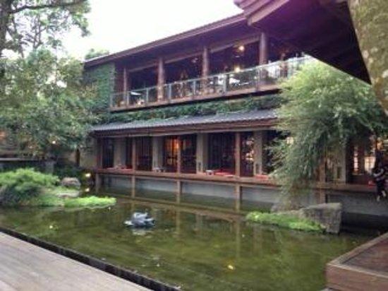 Youjian yi Chuiyan: 餐廳外觀
