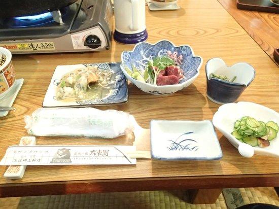 Daitouen: 前菜