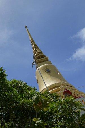 Phra Phutthabat Chamlong Khao Hua Chuk: Phra Phuttabat Chamlong Dome