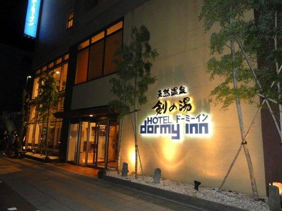 Dormy Inn Toyama: so warm
