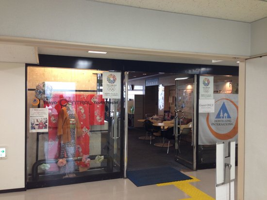 Tokyo Central Youth Hostel: Front entrance