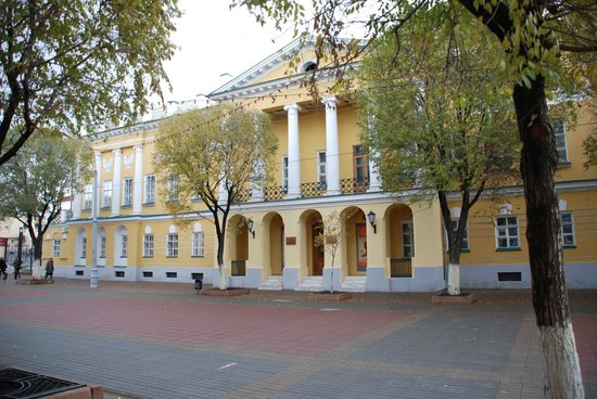Orenburg Governor's Local Lore and History Museum